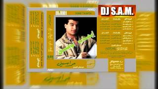 Ehab Tawfik - Old Songs - Ya Ghazal - Master I إيهاب توفيق - قديم - يا غزال - ماستر