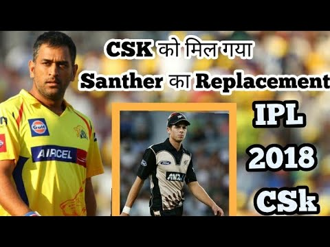 IPL 2018 : CSK Replacement Options For Mitchell Santher || MS Dhoni || Chennai Super Kings