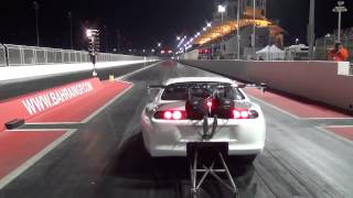 Toyota Supra drag racing record | RGU