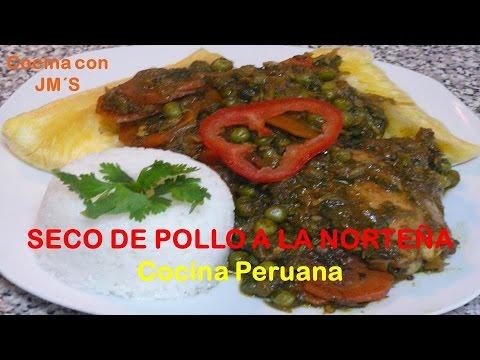 SECO DE POLLO A LA NORTEÑA - RECETAS - COCINA PERUANA