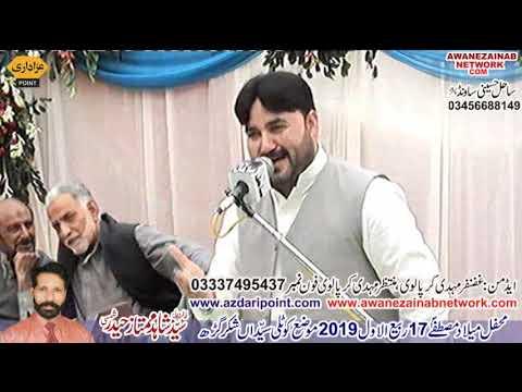 Zakir Qaisar Abbas Qaisar  jashan 17 Rabi ul awal 2019 kOTLY SAYEDAIN SHAKARAH GARAH