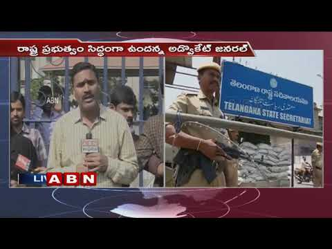 HC To Hear Petition Over Telangana New Secretariat On January 23rd | ABN Telugu