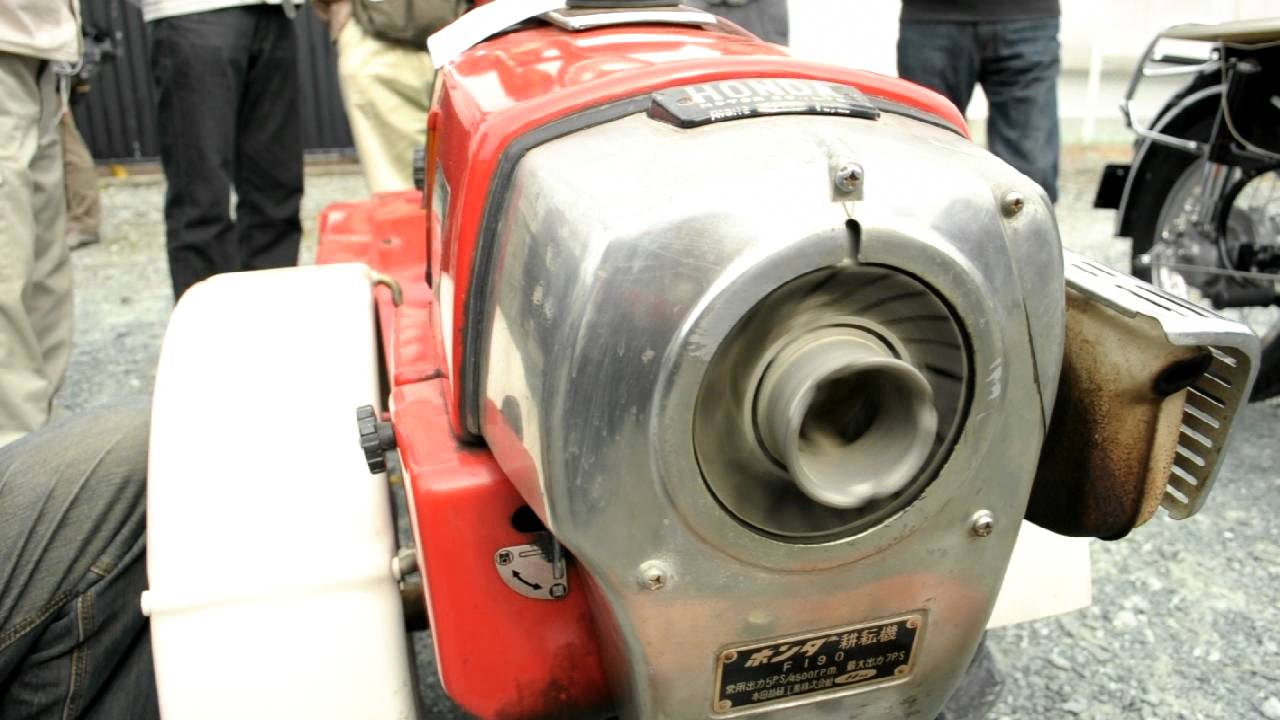 Honda F190 1961 Youtube