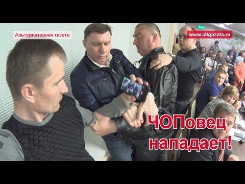 Министр выгнал СМИ и велел мне выключить камеру! РЕПОСТ!