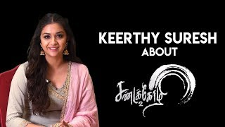 Keerthy Suresh about Sandakozhi 2 | The Making of Sandakozhi 2
