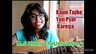 Kaun Tujhe Cover Female With Guitar Chords [M.S Dhoni The UNTOLD STORY ]