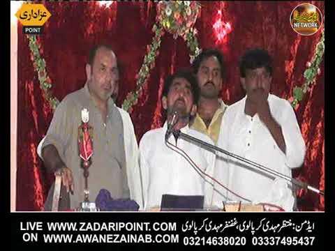 Zakir muhhamad abbas taiyab Jashan 18 Zilhaj 2018 Chak 2 Abbas Pur Harappa