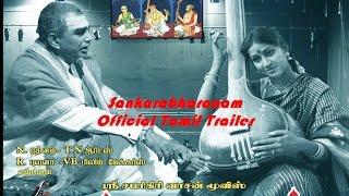 Sankarabharanam - Official Trailer   Digitally Restored Tamil Version