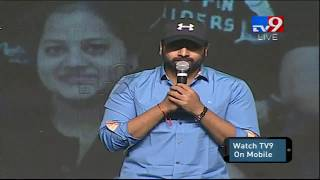 Nara Rohit Speech at Mental Madilo Pre Release Event || TV9
