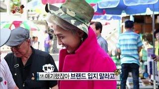 【TVPP】GD(BIGBANG) - Buy vintage clothes in Dongmyo, 지드래곤(빅뱅) - 동묘에서 구제 옷 구입 @ Infinite Challenge