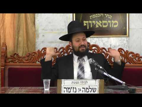 הרב יעקב שמש מי שמוותר מרוויח