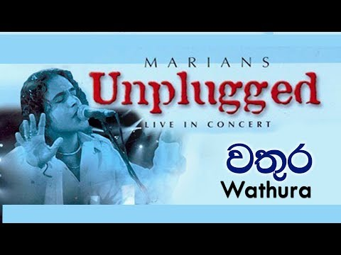 Wathura - Marians Unplugged (dvd Video) video
