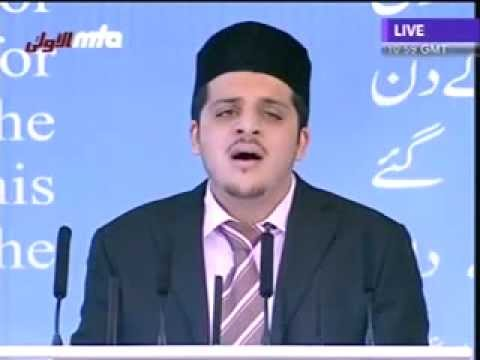Hai Shukkar-e-Rabbe Azawajal, Ahmadiyya Poem, Hamd, Jalsa Salana Qadian, Full.