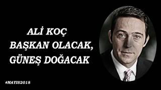 Ali Koç Fenerbahçe Motivasyon Klibi   #Haziran2018  