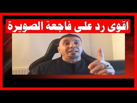 مواطن مغربي يرد بقوة على فاجعة الصويرة #1