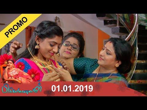 Priyamanaval Promo  02-01-2019  Sun Tv Serial Promo Online
