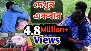 খুলনায় পার্কে দিনে-দুপুরে অসামাজিক কার্যক্রম; বাধা দেয়ার কেউ নেই। Documentary on Linior Park Khulna