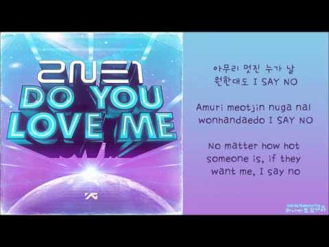 2ne1 do you love me mp3