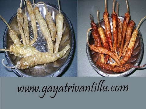 Oora Mirapakayalu (Sundried Curd Chillies)