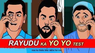 Rayudu Ka yo yo test- ft. Dhoni and Virat