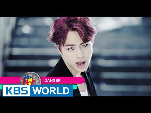 BTS(방탄소년단) - DANGER [K-Pop Hot Clip]