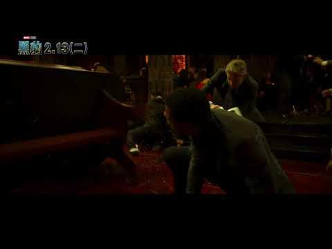 《黑豹》特務陷阱精采片段2月13日春節最強檔