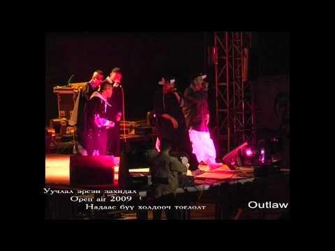 Outlaw - Uuchlalt irsen zahidal Nadaas Buu Holdooch Toglolt