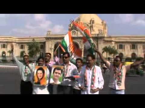 Rashtriya janhit News   Congress Protess   dinesh Kumar 2
