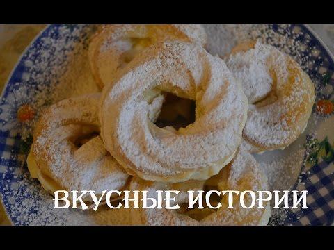 #Эклеры рецепт | Как приготовить эклеры.