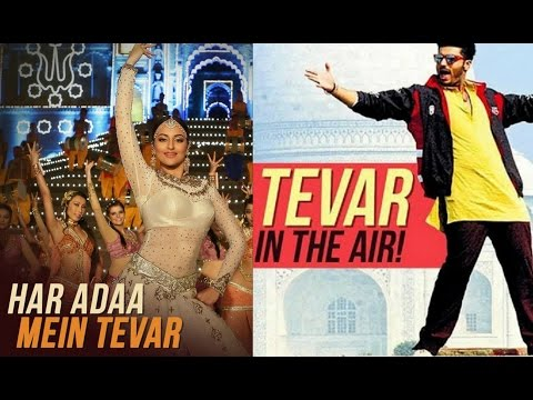Tevar | Sonakshi Sinha And Arjun Kapoor First Look