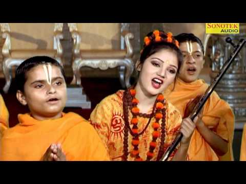 Shree Hanuman Gatha 05 Rakesh Kala Full Musical Story Of God...