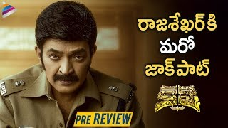 Kalki Movie Pre REVIEW | Rajasekhar | Adah Sharma | Prashanth Varma | 2019 Latest Telugu Movies