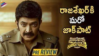 Kalki Movie Pre REVIEW | Rajasekhar | Adah Sharma | Prashanth Varma | 2019 Latest Telugu Movies