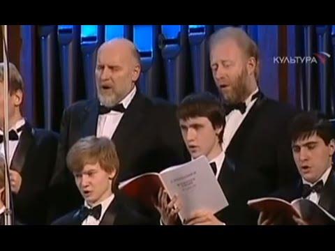 Rachmaninov - All Night Vigil (oktavists Wichniakov, Miller)
