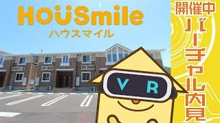 南沖洲 アパート 3LDKの動画説明