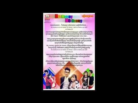 No Money No Honey ► Pich sophea Khmer song RHM Production