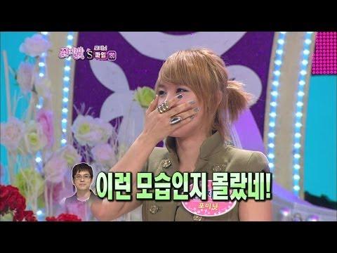 【TVPP】Jiyoon(4MINUTE) - 180-deg Reversal Attraction, 지윤(포미닛) - 180도 반전 매력 @ Flower