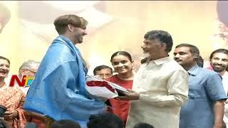 Chandrababu Naidu Felicitas Mahanati Movie Team || Keerthy Suresh, Nag Aswin