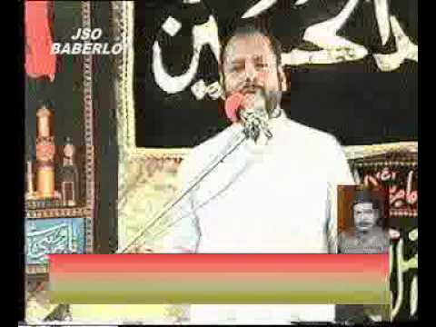 Molvi Manzoor Hussain Solangi Part 01 video