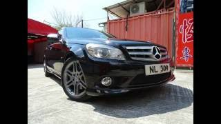 Benz c300 is coated by Japan iMO 9H coating