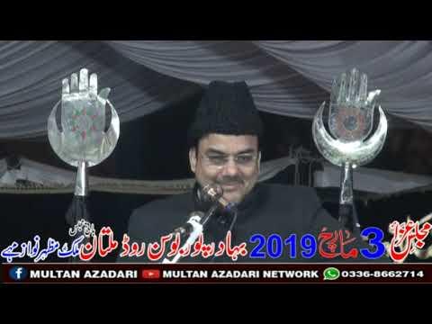 Dr Allama Majid Raza Abidi I YadGar Majlis 3 March 2019 I Bahadur Pur Bosan Road Multan