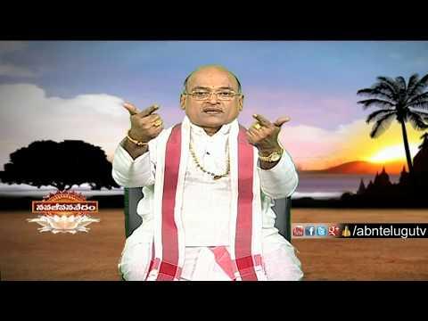 Garikapati Narasimha Rao About How To  Deal With the Pressurer | Nava Jeevana Vedam | ABN Telugu