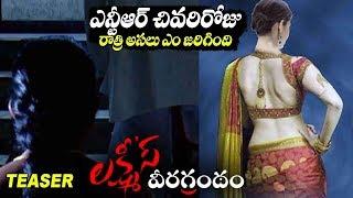 Lakshmi's Veeragandham Telugu Official Trailer | Kethi Reedy | Sr NTR | Veeragandham Subbarao