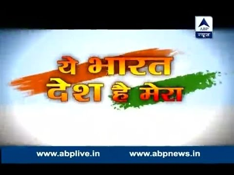 Have a glimpse of our show 'Yeh Bharat Desh Hai Mera' which won appreciation in PM's Man