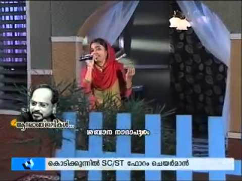 Oman Nilavu video