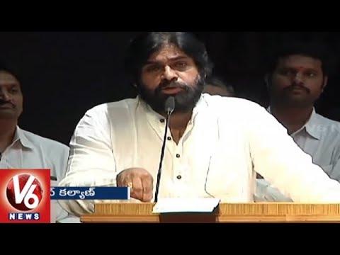 Pawan Kalyan Warns AP CM Chandrababu Over Land Expats Issue | V6 News