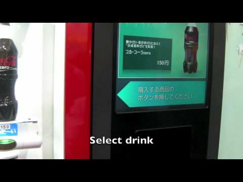 VeinID - Finger Vein Vending Machine - ShiftEast.com