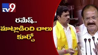 TDP MP CM Ramesh speaks in Rajya Sabha || AP Special Status