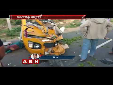 5 Lost lives In Massive Road Mishap At Rangareddy District | Car Rammed Into Auto | ABN Telugu