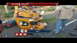 5 Lost lives In Massive Road Mishap At Rangareddy District | Car Rammed Into Auto